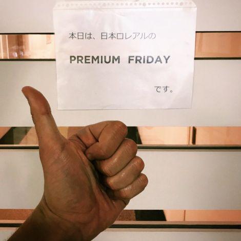 Jeden letzten Freitag des Monats ist bei L'Oréal Japan Premium Friday - das…