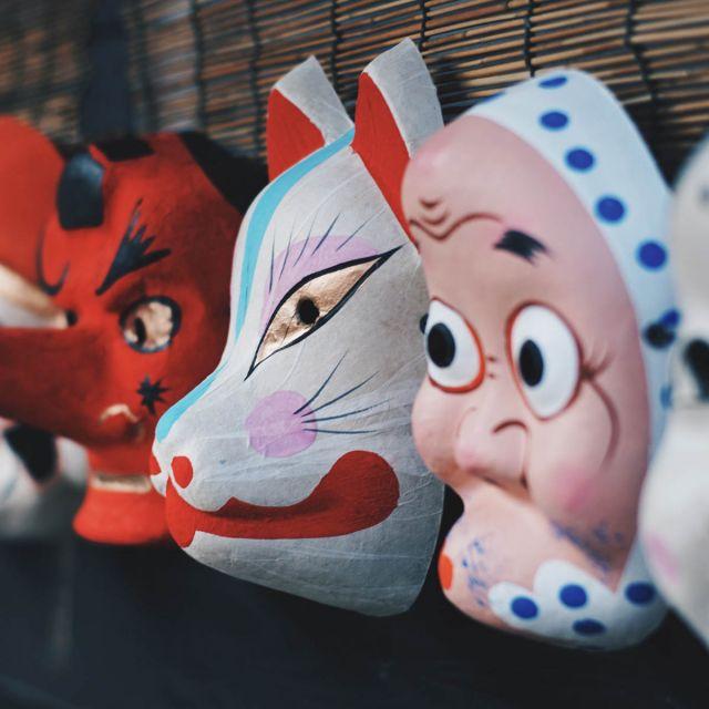 Japanische Masken