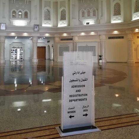 Hauptgebäude der Uni Sharjah, Geschlechtertrennung