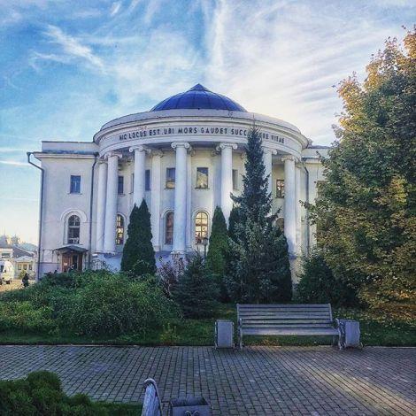 Nach unserem Trip nach Moskau hieß es für uns wieder: Ab in die Uni! …