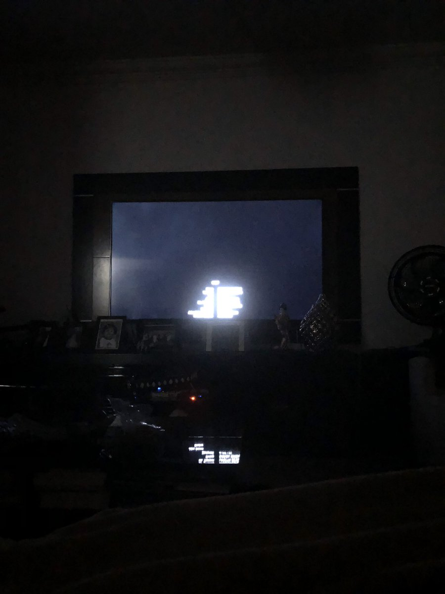 Eine Leinwand im Open-Air-Kino.