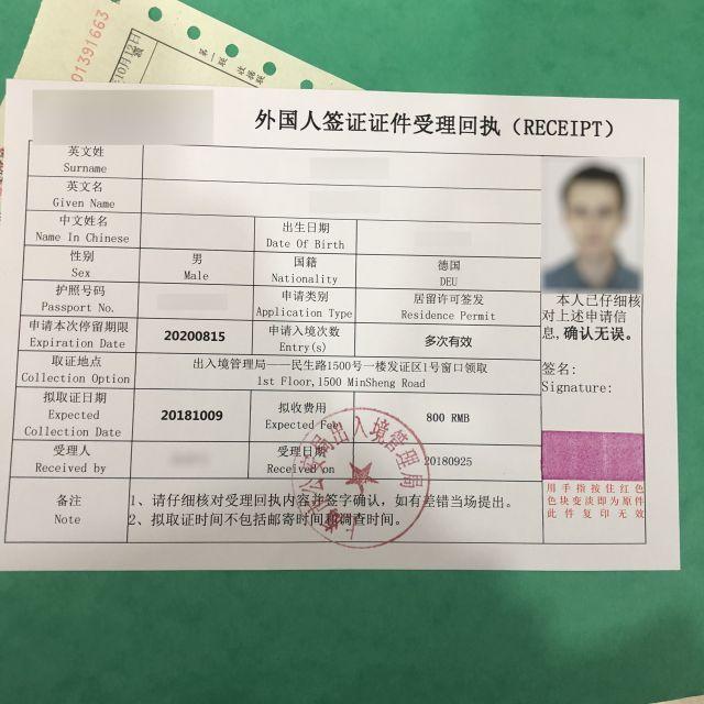 So beantragst du eine Aufenthaltserlaubnis in China