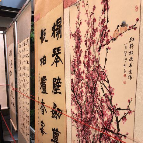 Künstler in FuZhou