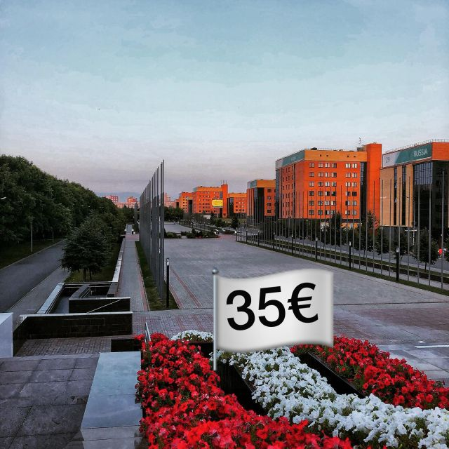 Ein Blick über den Campus meines Wohnheims, die Miete kostete nur 35€