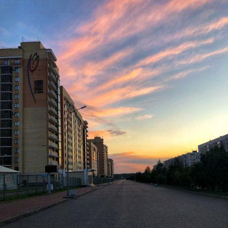 Mein Wohnheim bei Sonnenuntergang