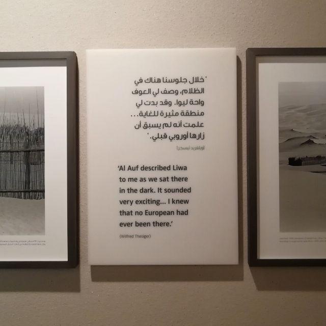 Im Museum von WIlfred Thesiger