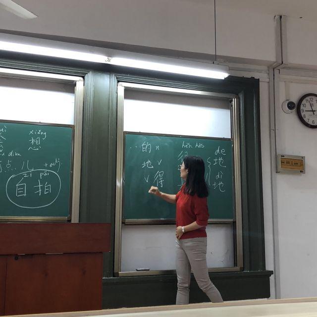 Im Chinesisch Unterricht
