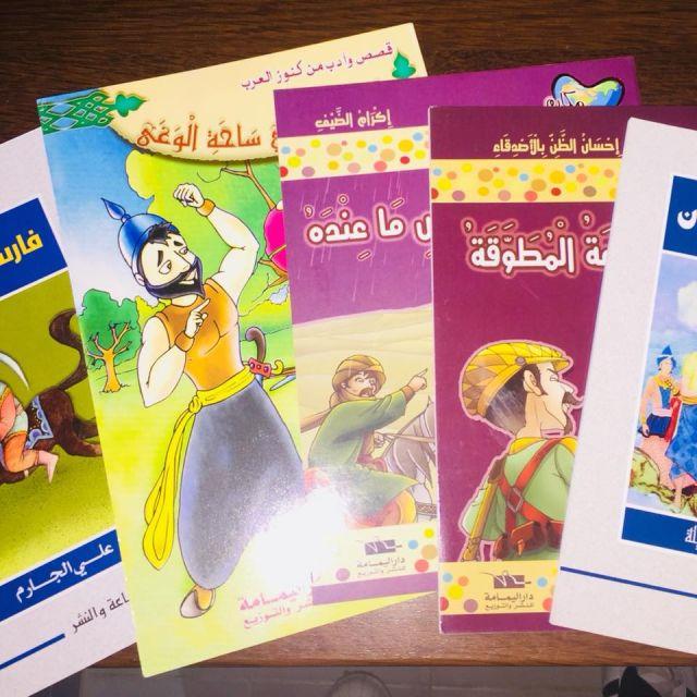 Kinderbücher aus dem Buchladen um mein arabisch zu verbessern. Die Preise liegen jeweils zwischen 0,20 € - 0,75€