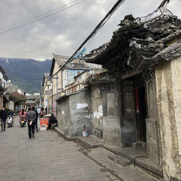 Altstadt von Dali