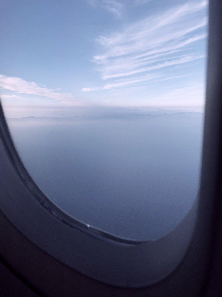 Erster Flug ✅ …