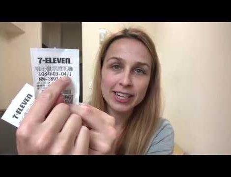 Kassenzettel-Lotterie Taiwan: Hab ich in der Lotterie in Taiwan gewonnen?…