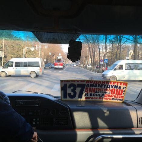 Blick aus der Maschrutka in Bishkek.