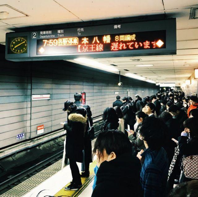 Rush Hour Menschenmassen