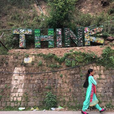 THINK - before taking single use plastic 🌱 …