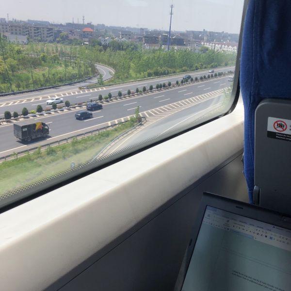 Ruhiges Arbeiten in der chinesischen Bahn