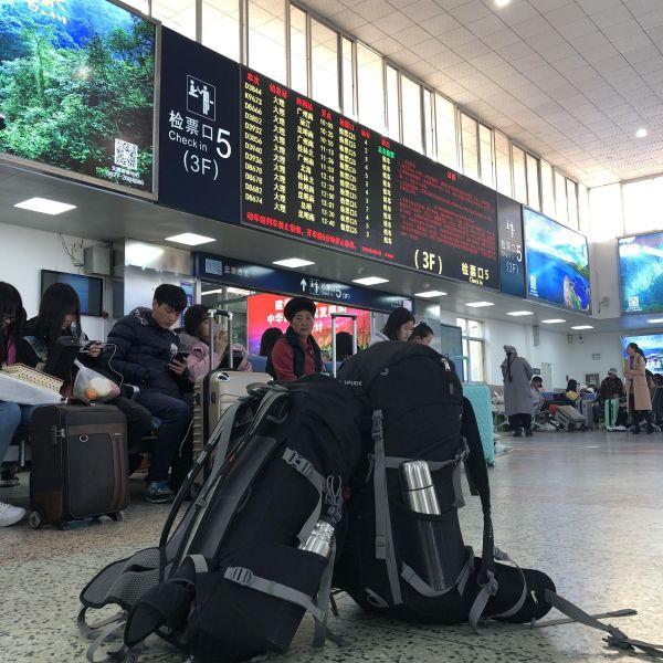 Gepräck in der chinesischen Bahn