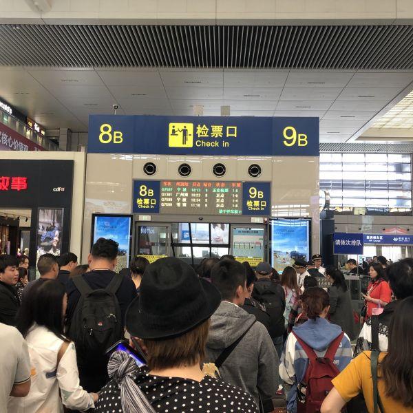 Chinesische Zug Boarding Gates