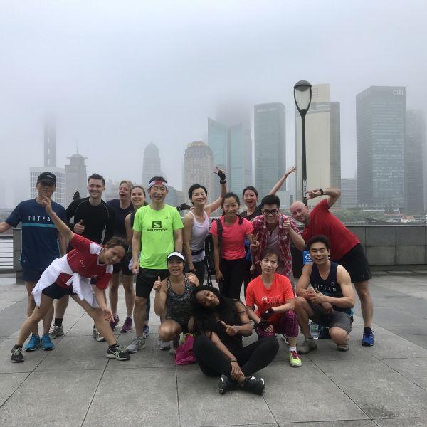 Shanghai Bund bei Nebel