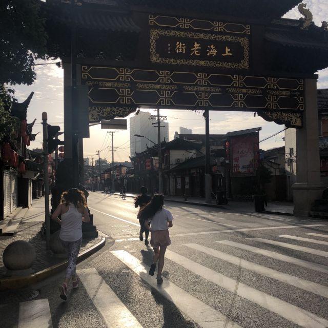 Eingang zur Shanghaier Altstadt