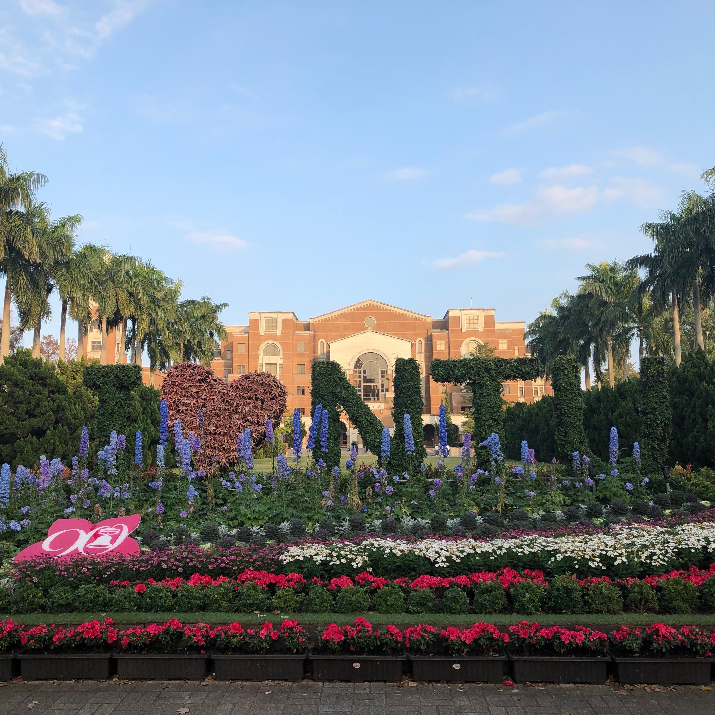 Wie ist das Studium an der besten Uni Taiwans?