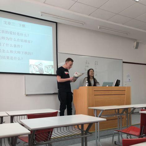 Spaß im Chinesischunterricht