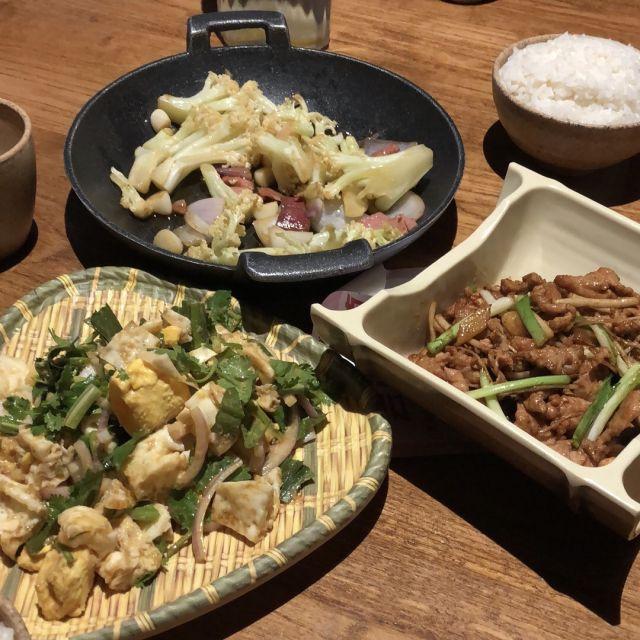 Essen der Provinz Yunnan
