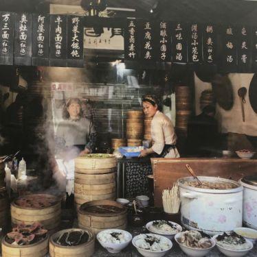Nudel Restaurant in Nanjing