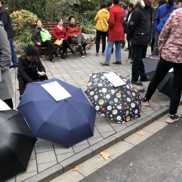 Dating Markt im Lu Xun Park