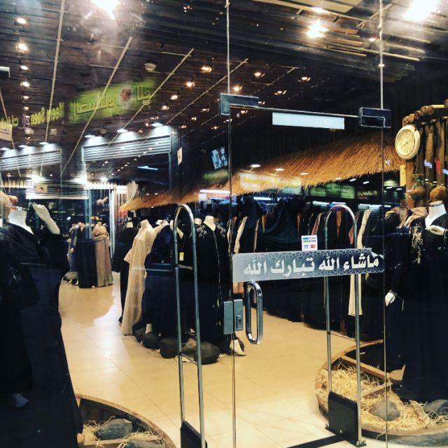 Ein Abaya-Laden
