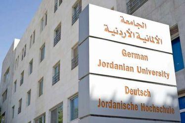 Eingang der GJU im Madaba Campus