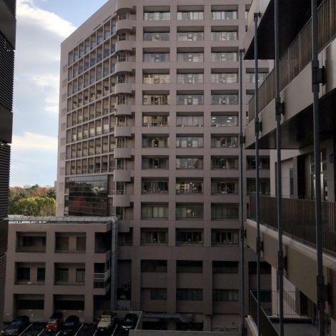 Das Universitätsklinikum der Nagoya Universität