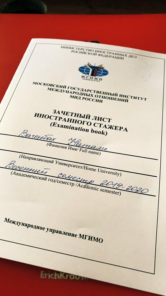 In diesem Heft, wären normalerweise alle Noten eingetragen worden. In Russland…