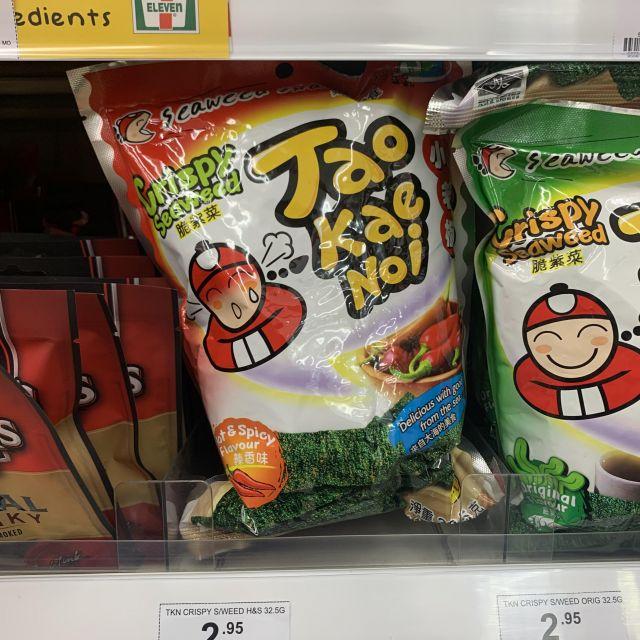 Essen in Singapur – alles asiatisch?
