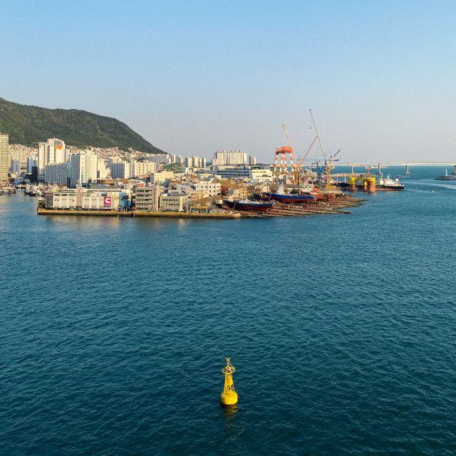 Blick über den Hafen Busans