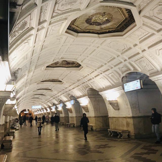Station Belorusskaja (Белорусская). Weissrussland zu ehren.