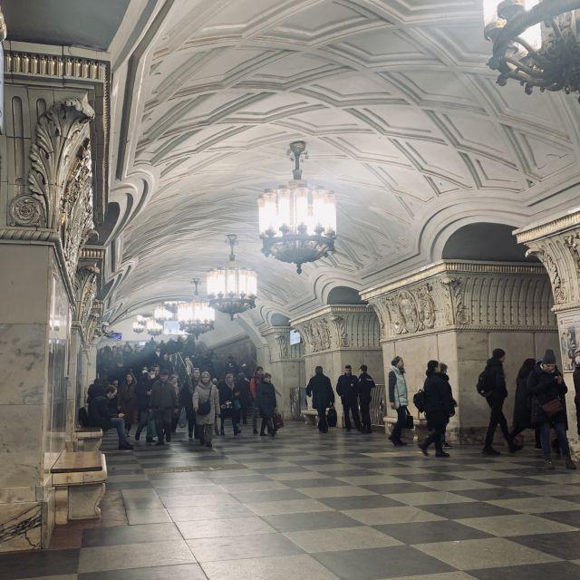 Station Prospekt Mira.