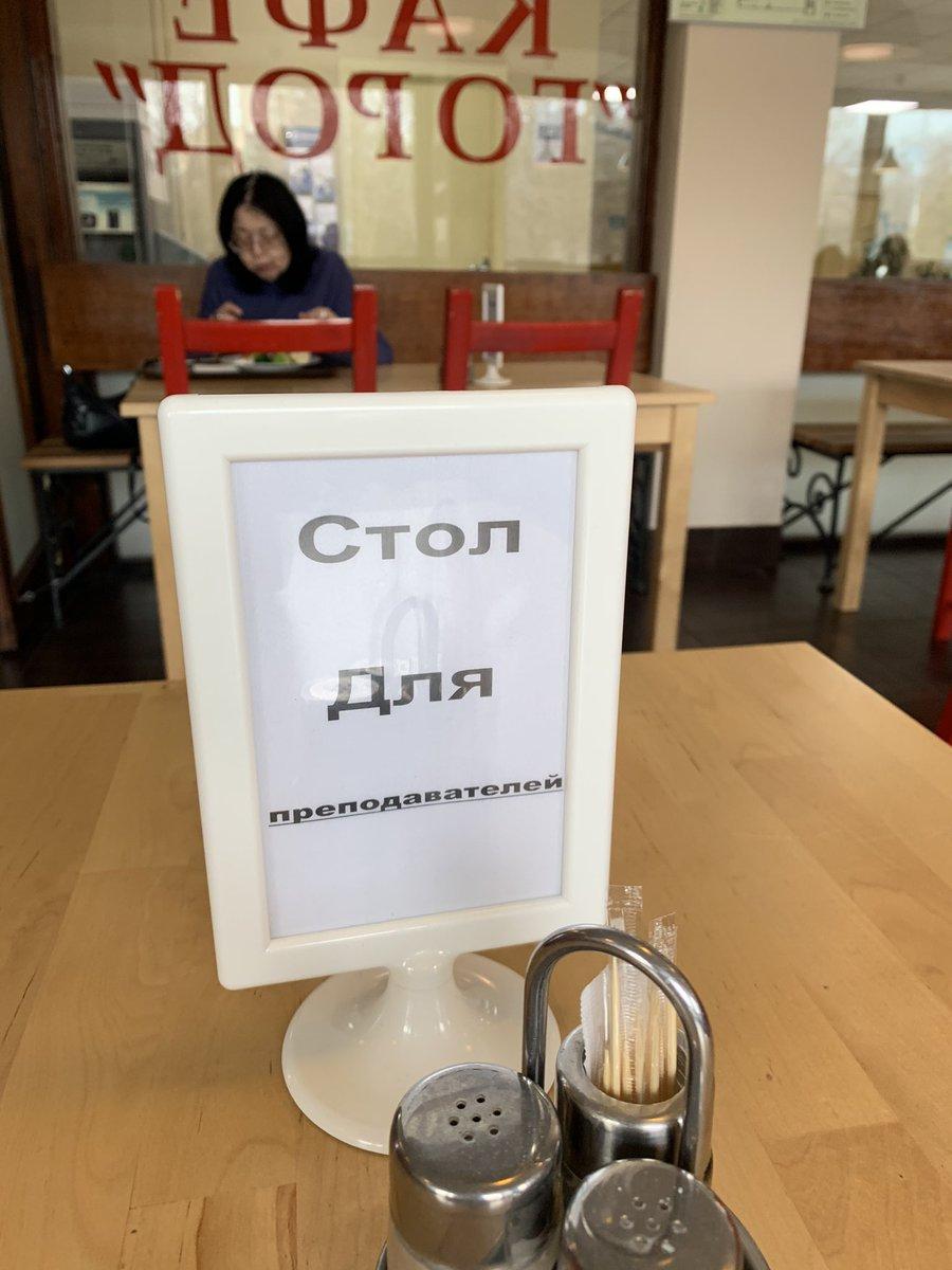 In der Mensa werden Tische für Dozenten reserviert. Also Augen auf bei der…