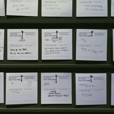 Nicht endender Regen in Seoul. Also ab ins Museum! Gestern eröffnete die…
