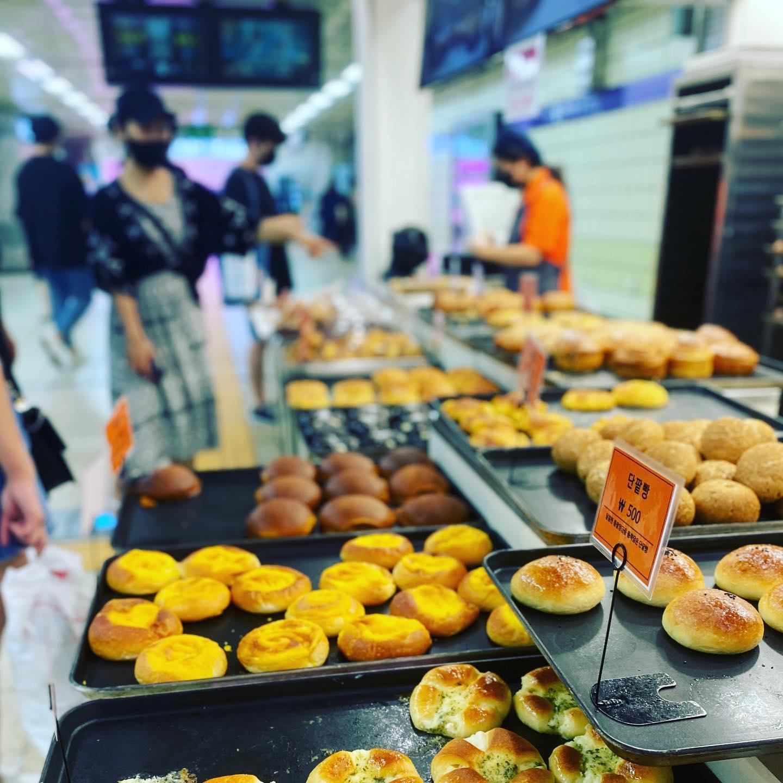 Bäckereien so wie wir sie aus Deutschland kennen gibt es nicht wirklich in…