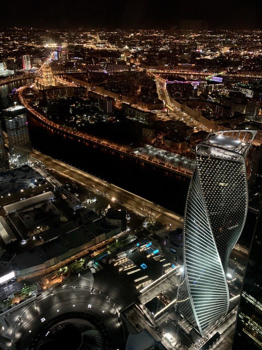 Moskau von oben. No filter needed. Der Federazija Tower hat eine verglaste…