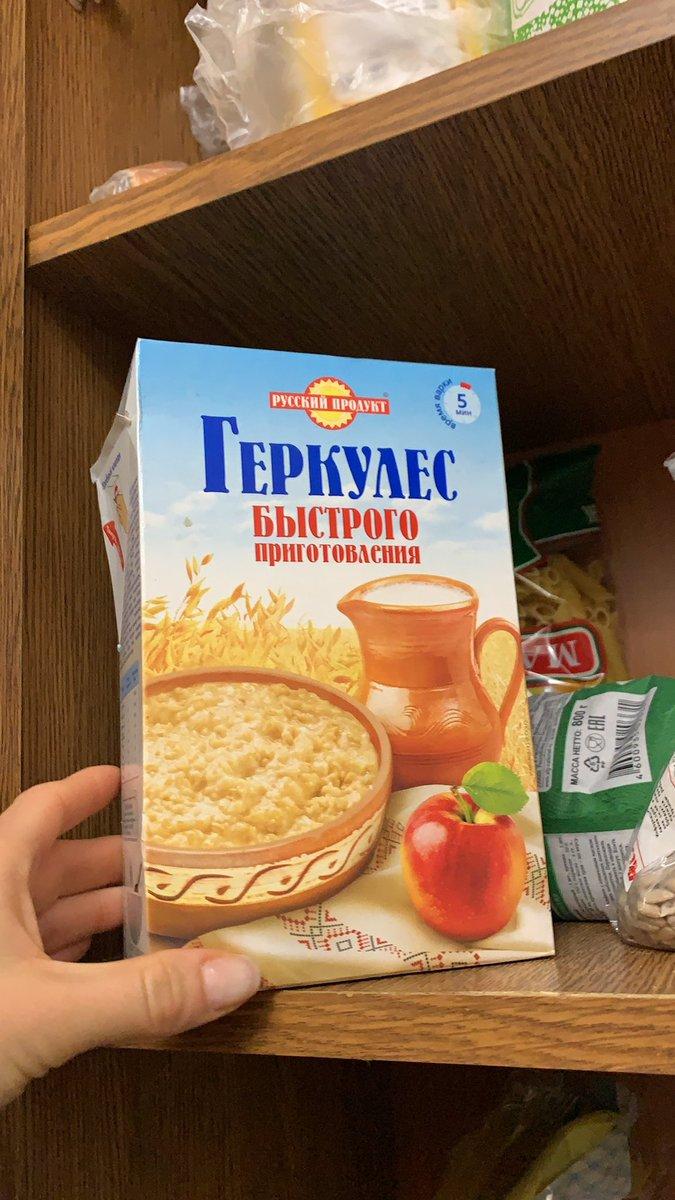 Neben Buchweizen sind Haferflocken Grundnahrungsmittel in Russland. Günstig…