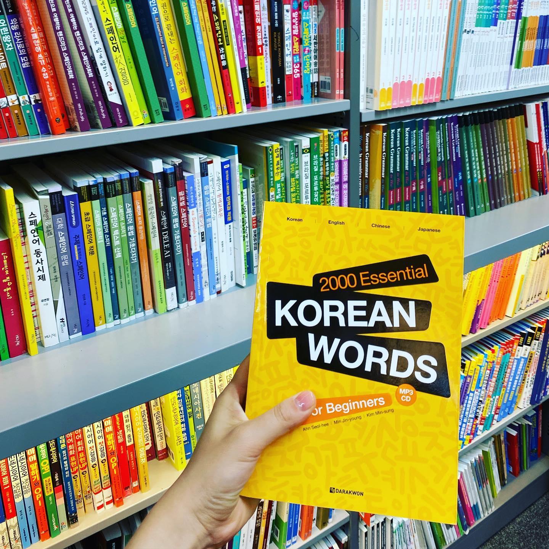 Koreanisch richtig lernen - ein weiteres wichtiges Kapitel meines…