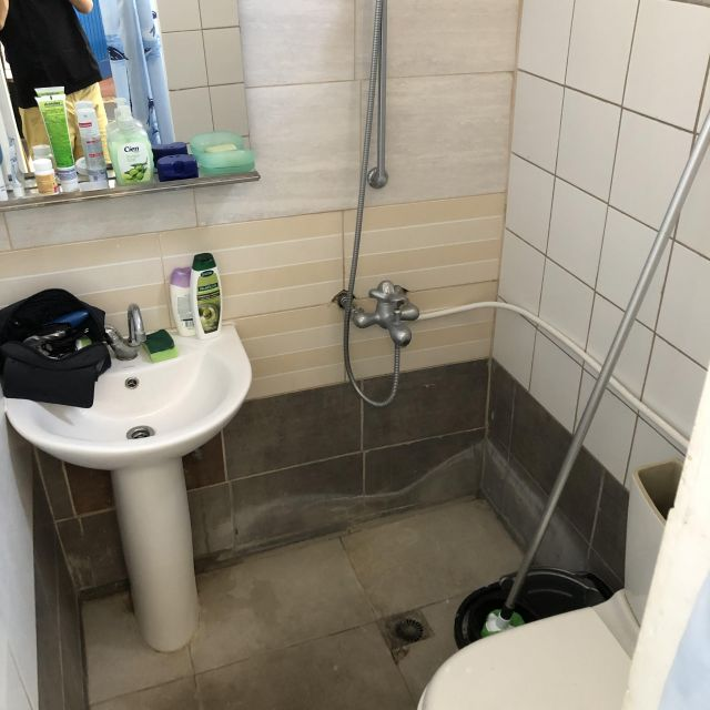 Mein funktionales Badezimmer. Ich habe alles, was ich brauche.