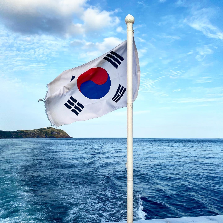 Was steckt hinter dem einzigartigen Aussehen der südkoreanischen Flagge…