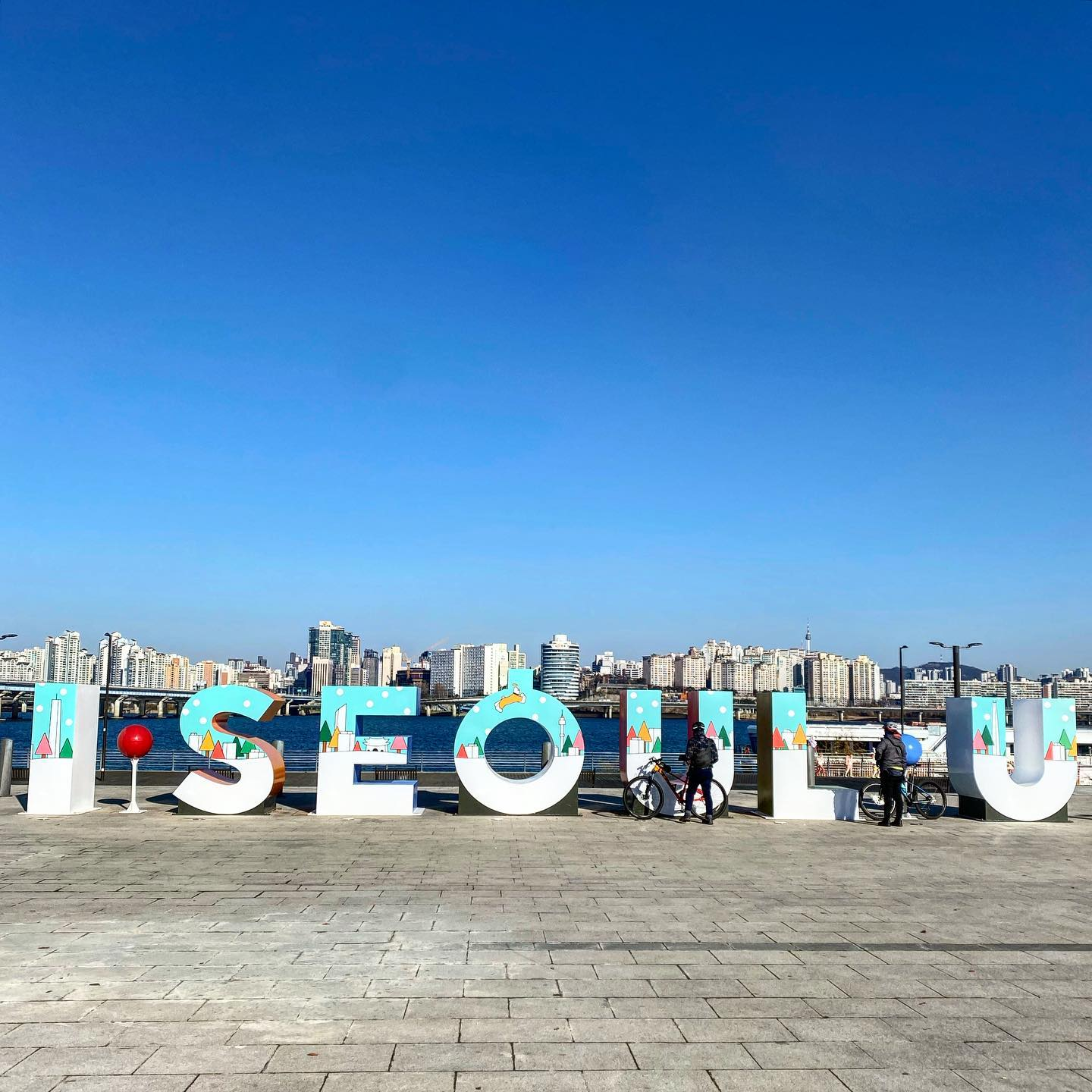 One of my favorite places in Seoul, the Hangang Park, is a great spot even in…