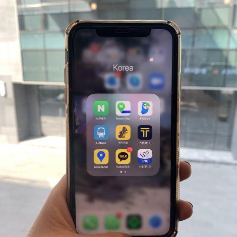 Ein Smartphone mit sämtlichen koreanischen Apps