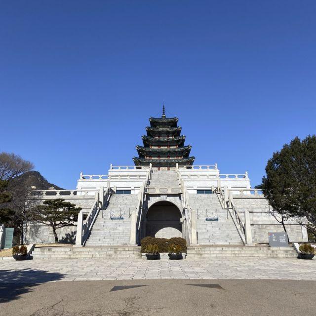 Das National Folk Musuem of Korea, von außern ein traditioneller koreanischer Bau.