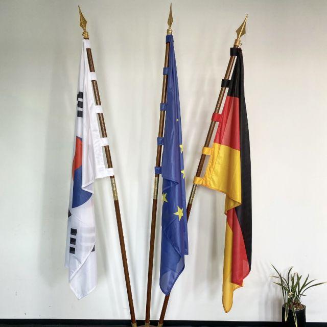Germany in Korea