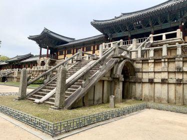 Buddhistische Kultur aus dem 8. Jahrhundert: der Bulguksa Tempel [불국사] in…