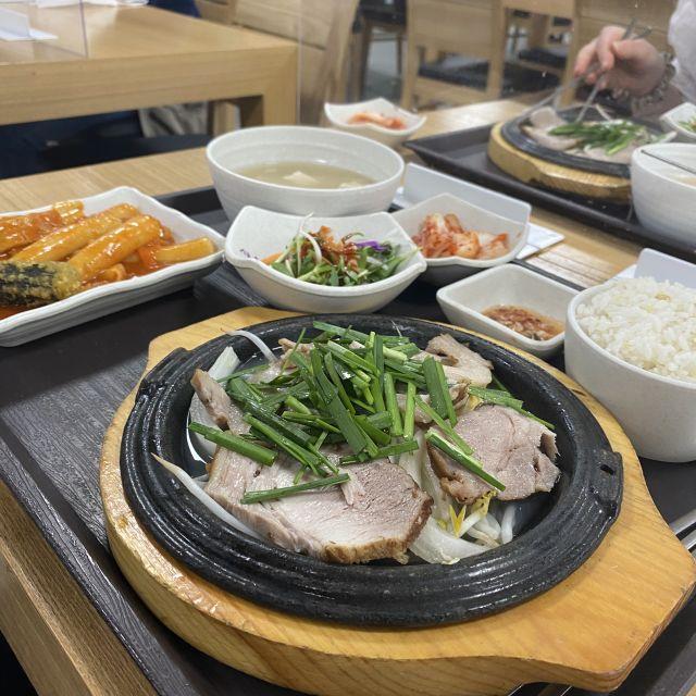 koreanisches Mensaessen